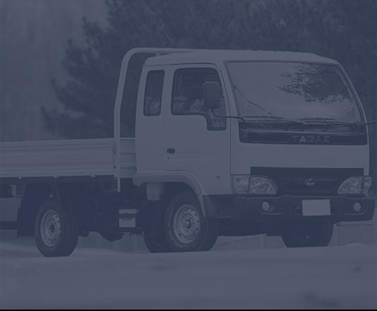 Малотоннажный грузовой автомобиль